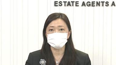 地監局:密切留意劏房租務管制法例 研究發執業指引 - RTHK