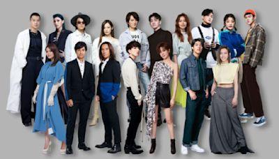 集結動力火車、周蕙、陳昊森17位藝人 暖唱《城裡的月光2021》