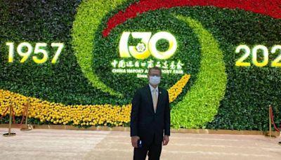 信報即時新聞 -- 陳茂波:港積極融入國家發展大局 與大灣區城市協同發展