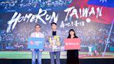 中華隊奪金收視破表 世界12強MOD全程直播