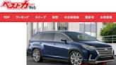 Toyota 有望推 Crown Cross 休旅車,日媒釋出最新外觀預想圖!