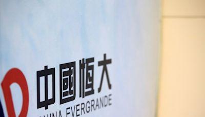 恒大稱深圳等地逾十項目的復工復產工作有序進行 - RTHK