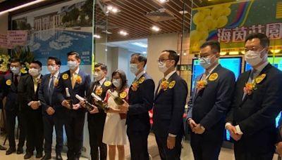 將軍澳海茵莊園銷售部署進入最後階段 即將開放4個示範單位 - 香港經濟日報 - 地產站 - 新盤消息 - 新盤新聞