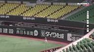 單場Highlights 9/26 (日) 軟銀 vs 火腿
