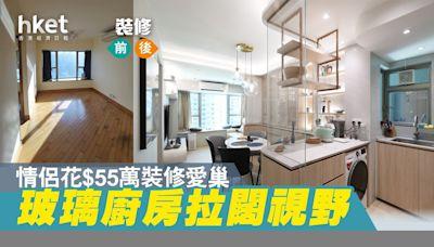 【裝修設計】年輕情侶花$55萬裝修愛巢!建築師為465呎將軍澳中心改裝玻璃廚房化身文青風示範單位 - 香港經濟日報 - 地產站 - 家居生活 - 裝修設計