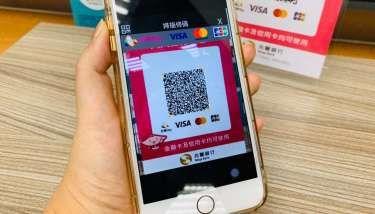 〈五倍券來了〉兆豐台灣pay數位券夯爆 不到1小時打破去年全紀錄