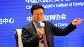 烏鎮飯局變遷 折射中國科技巨頭境遇變化
