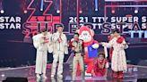 台視新春特別節目 --《2021超級巨星紅白藝能大賞》