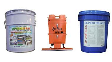 保元防水-桃園市防水材料批發地坪機具銷售