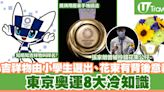 東京奧運8大冷知識獎牌由廢棄手機鑄造、頒獎花束與3.11大地震災區有關?   U Travel 旅遊資訊網站