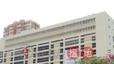荃灣新青大廈