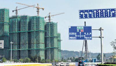 【中國GDP】受累恒大危機內地9月住宅銷售再跌17% 恐再拖低經濟 - 香港經濟日報 - 即時新聞頻道 - 即市財經 - 股市