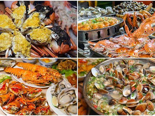 秋天吃正肥美!全台8家超值澎派海鮮:大閘蟹買一送一、蛤蜊199元吃到飽