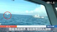 陸籍漁船越界捕撈魚貨 船長有咳嗽症狀