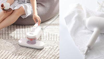 Pinkoi精選4個美型小家電品牌!手持除蹣吸塵器、負離子吹風機等日常實用小家電推薦