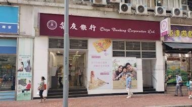 信報地產投資 -- 鄧成波家族1.05億沽東達中心舖
