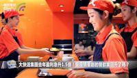 大快活集團(00052.HK)去年盈利急升1.5倍!受疫情重創的餐飲業回升了嗎?