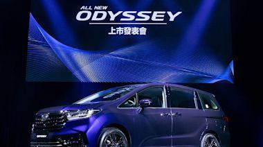 接單逾千台!全新改款Honda Odyssey售價162.9萬元起上市