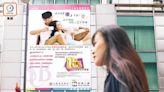 理財Campus:揀啱退休孖寶自製長糧 - 東方日報