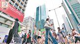 失業貸款3日7000宗 港人窮到燶(Loan) - 東方日報