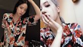 朴彩英、歐陽娜娜、肖戰都在穿 YSL夏威夷衫很欠買