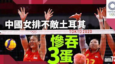 東京奧運 朱婷僅取4分 中國女排0:3負土耳其 - 香港體育新聞   即時體育快訊   最新體育消息 - am730