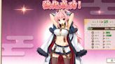 自動戰鬥 RPG《戰國†戀姬 Online ~奥宴新史~》智慧型手機版於日本上市