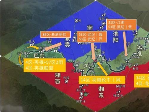 《三國志戰略版》當長矛遇上堅盾,將上演怎樣的精彩對決?