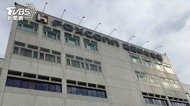 鴻海美威州廠將投資6.72億美元 布局數位基礎建設│TVBS新聞網