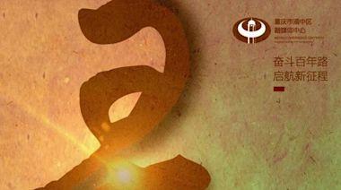 尋城記之探訪革命遺蹟⑨抗建堂:烽火硝煙里中國話劇的黃金歲月