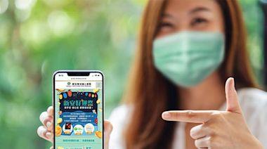 產險業網路投保升級 再祭出抽iPad Pro吸睛獎品 - 工商時報