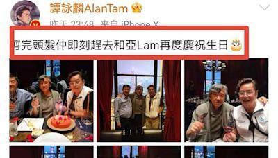 林子祥74歲生日,譚詠麟兩度送祝福,兩人搭肩暢飲狀態超好