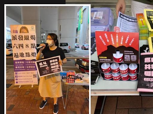 區議員陳劍琴:如燭光都有罪   讀者投稿   立場新聞