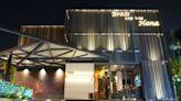銅錵涮涮火鍋店 BRASS HANA|頂級精品鍋物 日本A5和牛、帝王蟹 超奢享受
