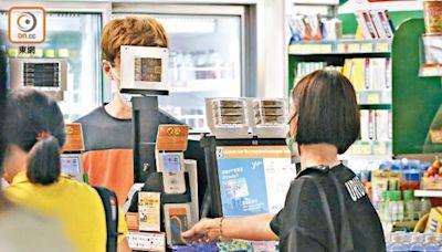 消費券帶動購物氣氛 電子支付平台商戶激增5倍