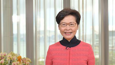林鄭月娥稱深信香港中小企必定會找到更多商機 - RTHK