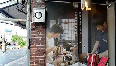 嘖咖啡 台北唯一鍋炒咖啡 台北流行音樂中心週邊