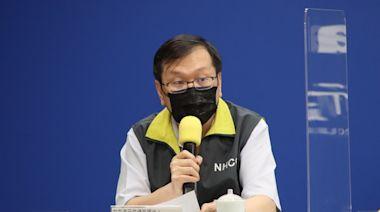 7萬莫德納快到期!台北市破萬剩最多 指揮中心7/28回收