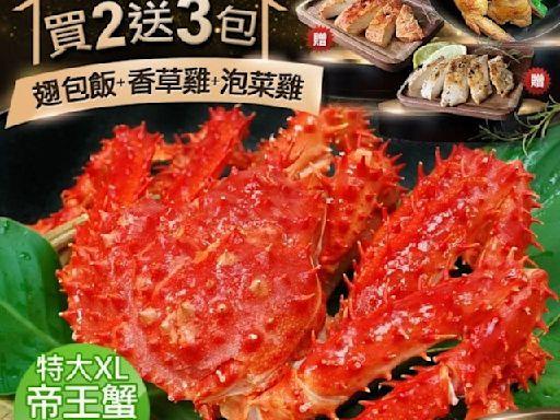 推薦十大螃蟹宅配人氣排行榜【2021年最新版】