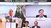 台美半導體研發聯盟簽署MOU 加速AI晶片重直整合運用