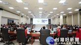 利奇馬颱風災害應變中心工作會議 桃市決定8/9停止班課