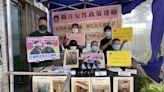 【居住問題】臨時收容中心環境惡劣 團體促政府提供人道居住環境 - 香港經濟日報 - TOPick - 新聞 - 社會