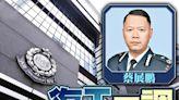警隊國安處處長蔡展鵬將復工 平調人事及訓練處處長