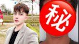 越南醜男求職大受打擊 花13萬改頭換臉變身美男子震驚網民