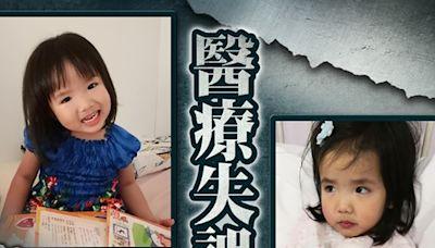 6歲女手術後變植物人 父母告醫管局|曾與李小龍合作 著名配角陳龍逝世|80年威士忌破記錄150萬成交|10月11日.Yahoo早報