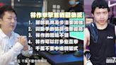 鍾培生評拳賽表現 林作︰out曬lu - 今日娛樂新聞 | 香港即時娛樂報道 | 最新娛樂消息 - am730