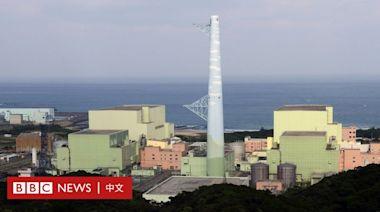 台灣爭議日本核廢水排海 科學議題還是外交考量
