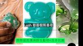 齊買 Lush 可愛樹熊香皂!拯救澳洲野生動物及重建棲息地!