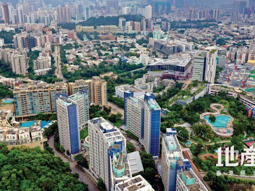 香港置業:本月至今二手居屋錄逾280宗註冊 按月同期減12% - 香港經濟日報 - 地產站 - 地產新聞 - 研究報告