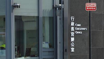葉劉淑儀及林正財參與養和研究 特首沒有參與有關計劃 - RTHK